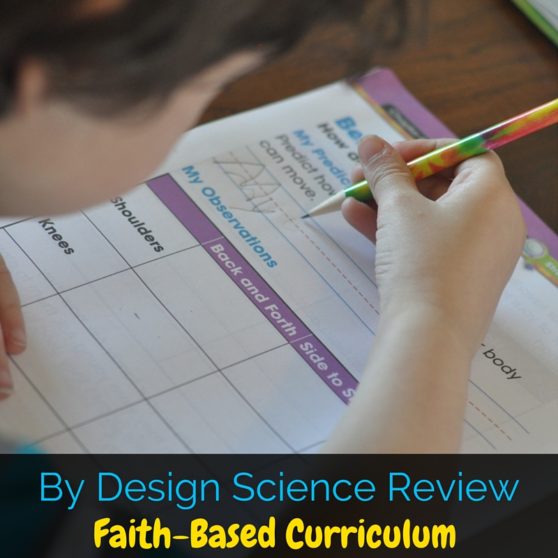 By Design Science is a faith-based science curriculum that's fun, inquiry-based, and developmentally appropriate! My son absolutely loved trying it out!